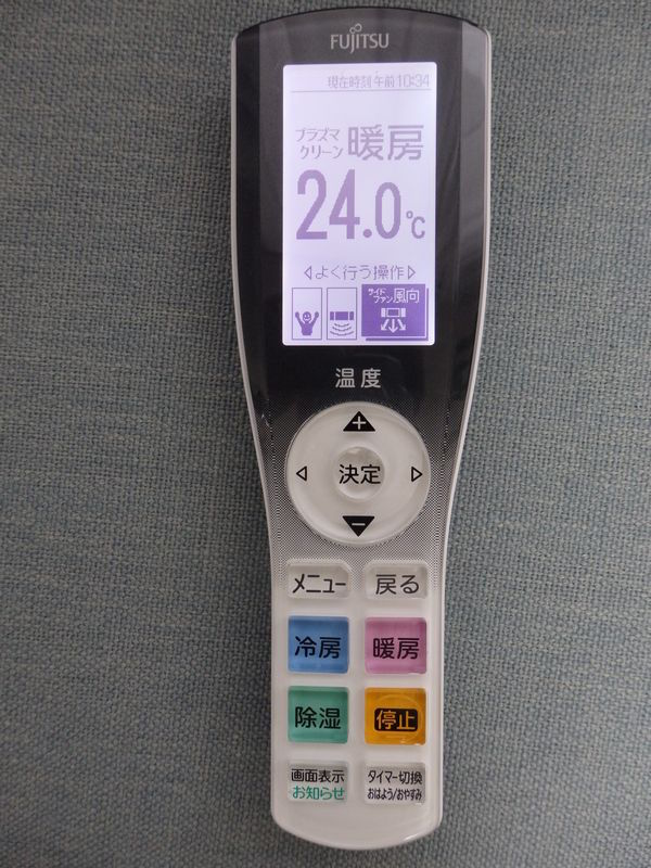 暖房性能を確かめるため、室温プラス4℃の24℃に設定にした