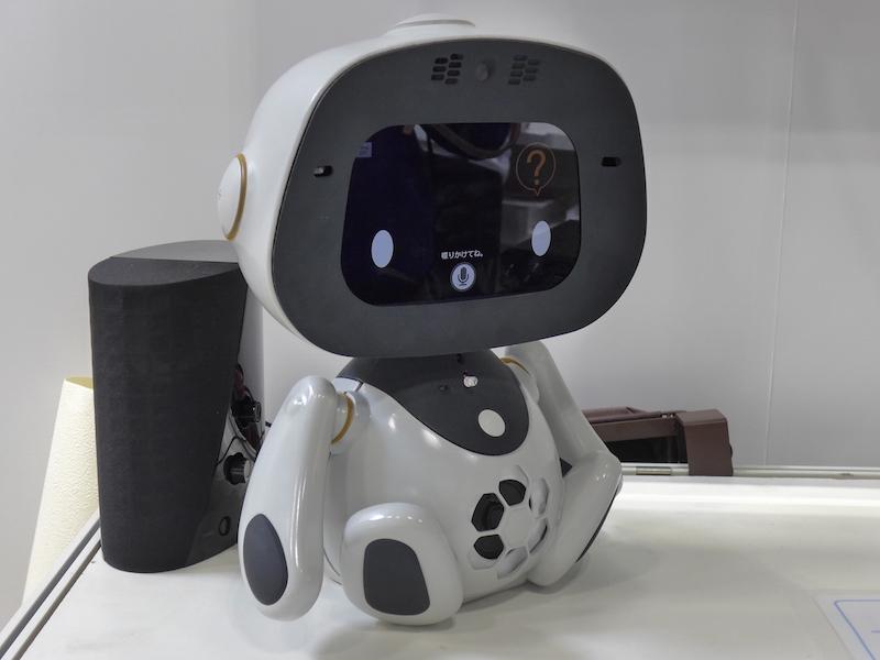 ユニロボットの「unibo(ユニボ)」