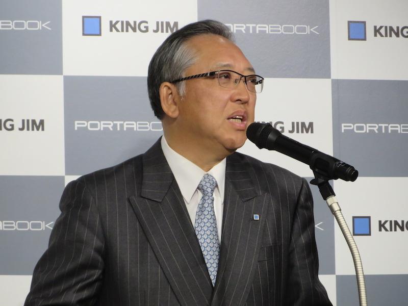 ポータブックの可能性の高さを語る、キングジム 代表取締役社長宮本彰氏