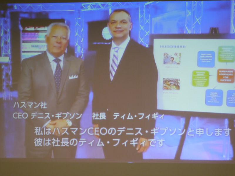 ビデオメッセージを送ったハスマンのデニス・ギプソンCEO(左)とティム・フィギィ社長