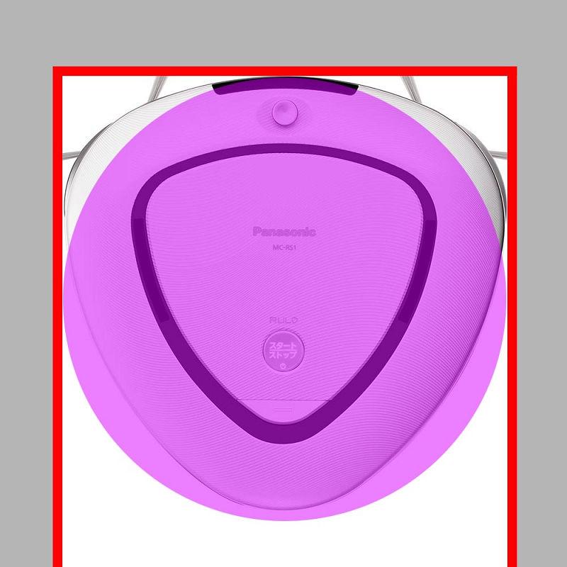 紫色のシルエットが丸型のロボット掃除機。ルーローの三角形と比べて、前方左右のデッドスペースの違いがはっきり分かる。この違いこそ、隅っこのお掃除性能の違いに現れる