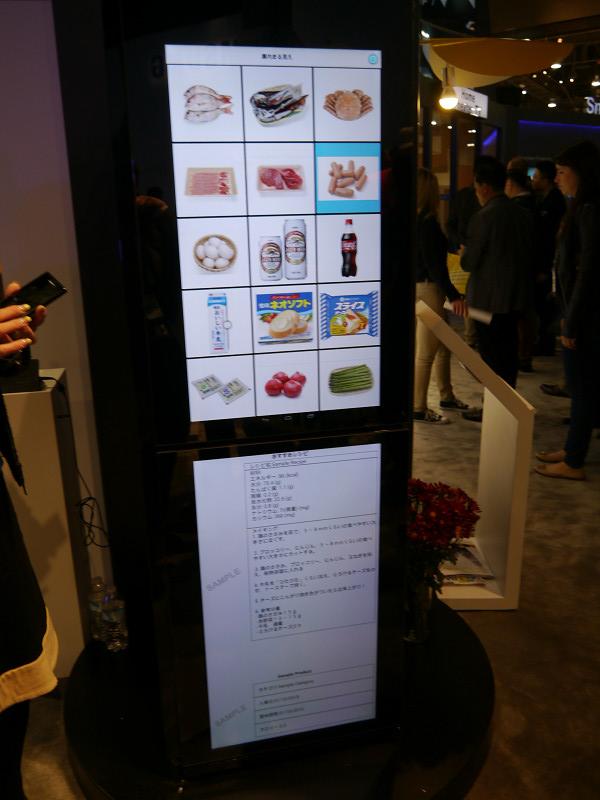 ハイアールブースに展示されたハイアールアジアのDIGI Type-Ⅰ