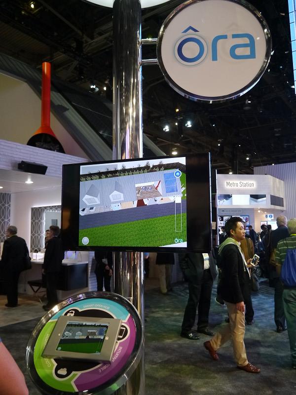 北米市場でサービスを開始するホームモニタリングシステム「ORA」