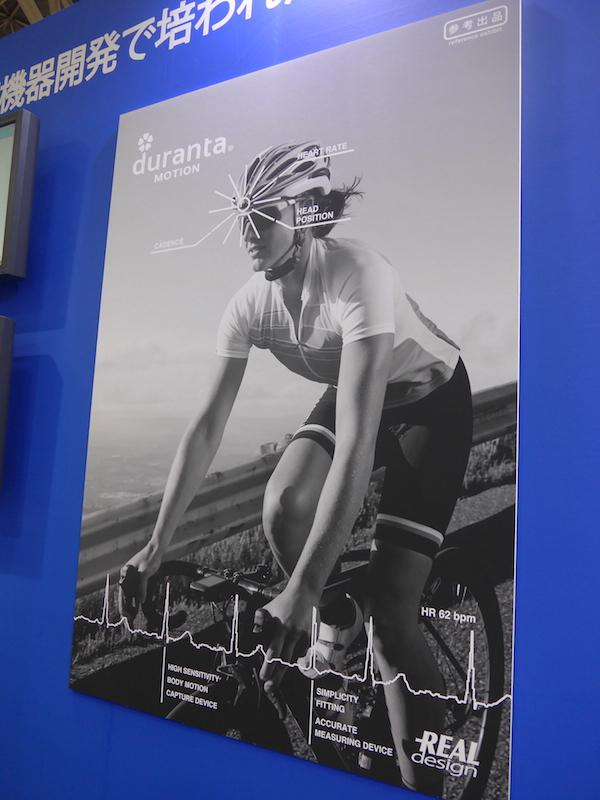 「duranta MOTION」を自転車用ヘルメットやスイミングキャップに組み込んだイメージと、計測可能なデータ