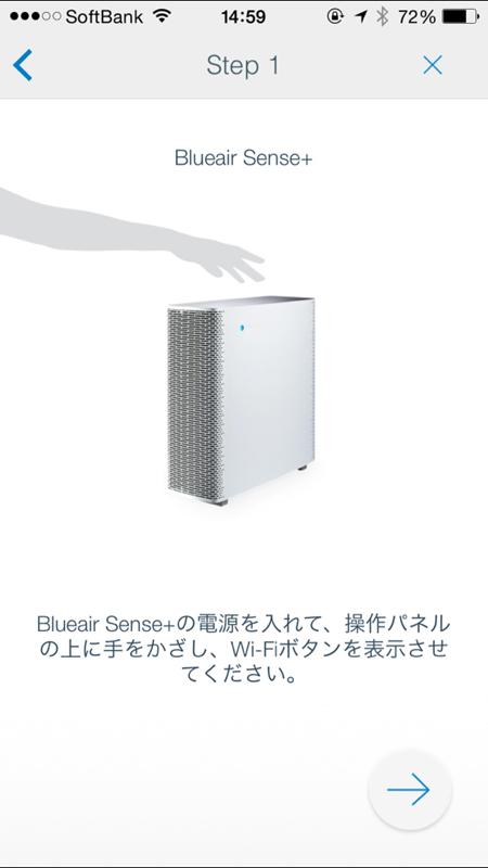 Wi-Fi接続設定は簡単。スマートフォンを接続している自宅のWi-Fiに、機器を接続するだけ