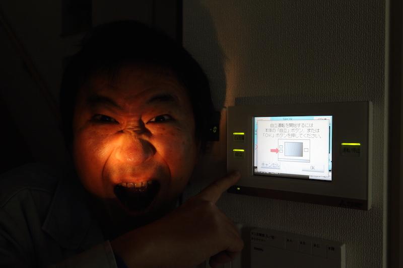 ぷぎゃ〜っ! 停電発生! ヤシマ作戦なのか!? 積雪で断線なのか?