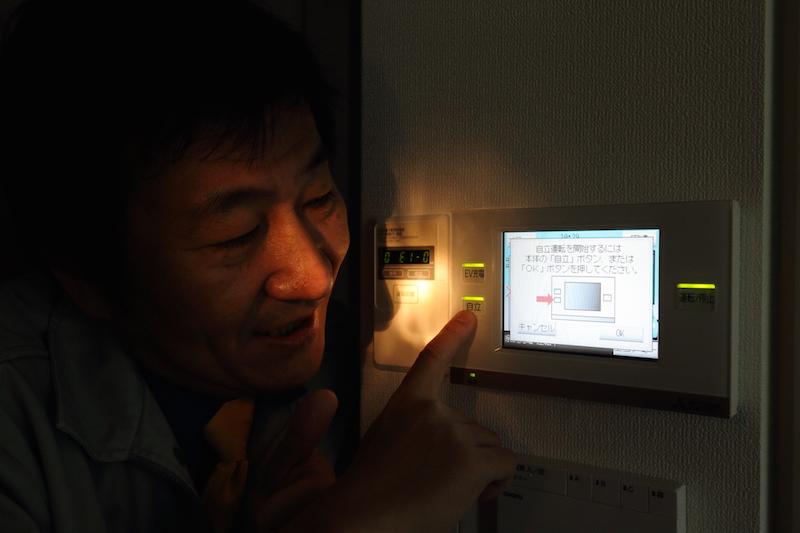 コントローラーの「自立」ボタンを押すと、電柱から供給される電力に依存されない「自立駆動」になる