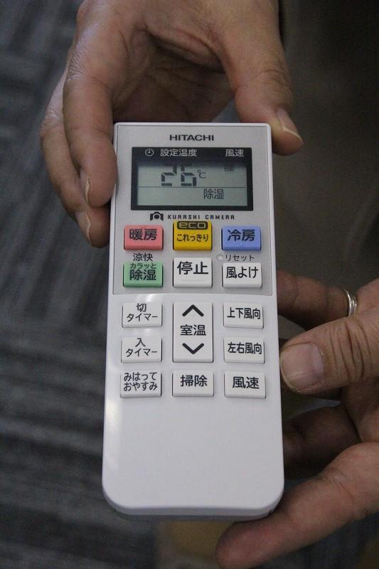 リモコン。「eco これっきり」ボタンは中央に備える