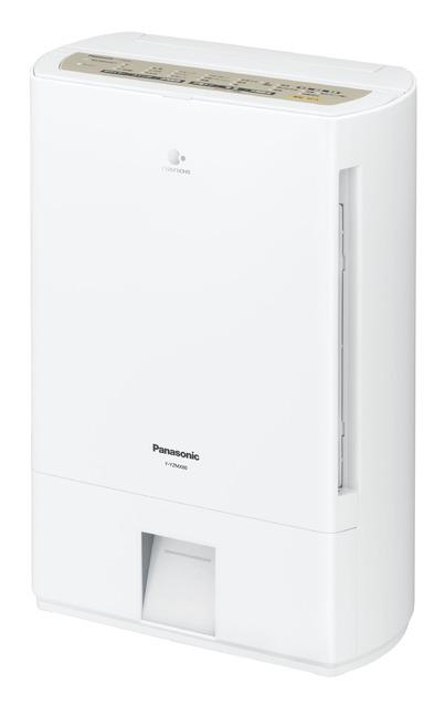幅広く干した洗濯物にも対応する幅165cmのワイド送風機能を備えた「F-YZMX80」