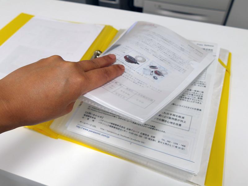 複数の書類をまとめて収納できるので、目当ての書類が探しやすい
