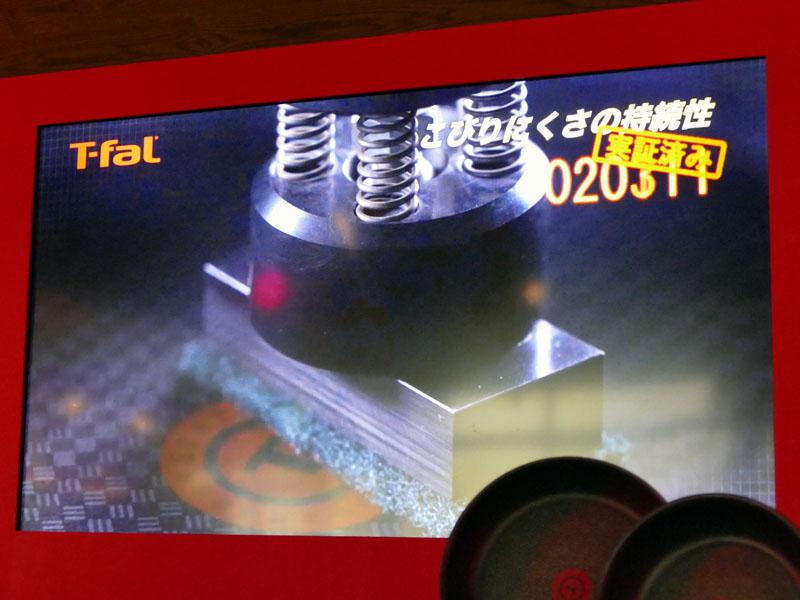 固いパットによる摩擦に対する強度のテスト