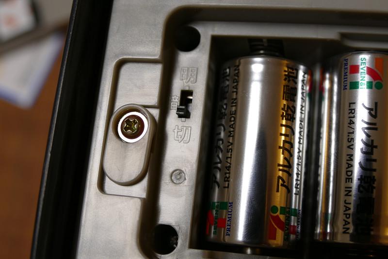 ライトの明るさは電池ケースの横に備えられているスイッチで設定する
