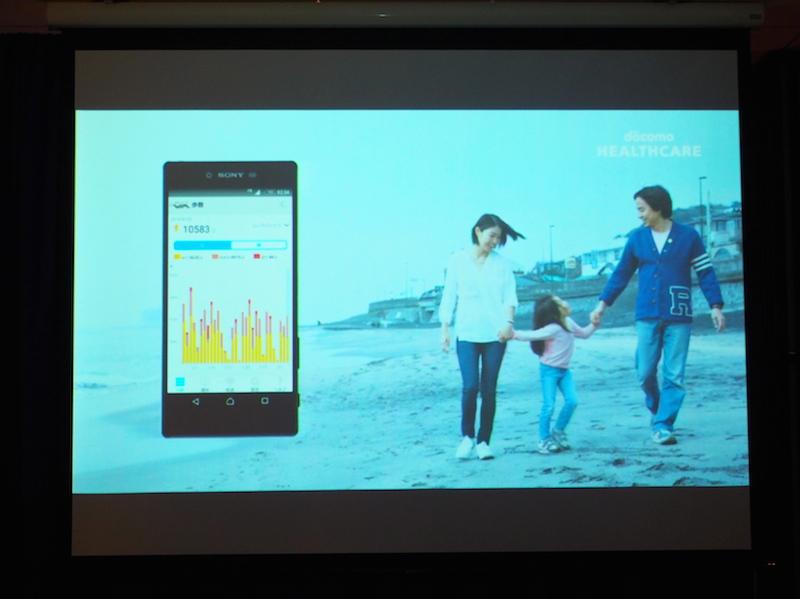 新CMのコンセプトを踏襲した動画は、同社HPのほか、関東・関西の電車内ビジョンで放映予定