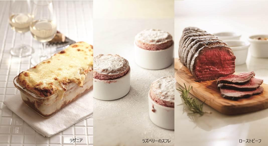 本格料理からデザートまで、様々な調理が1台でできる