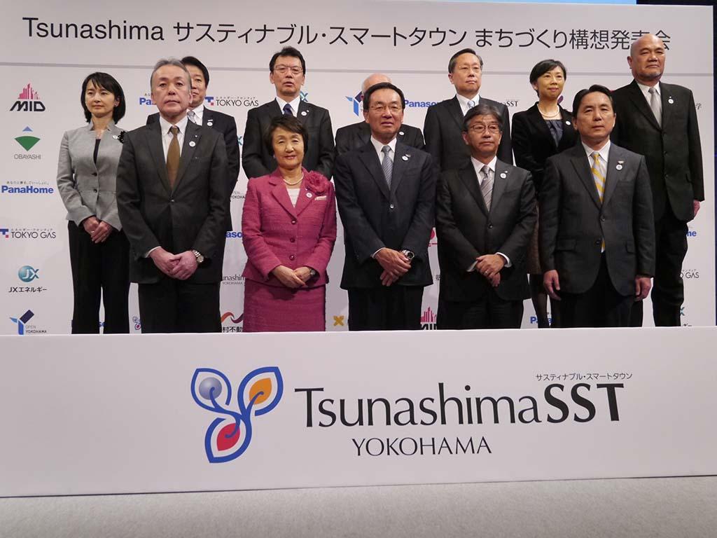 Tsunashima SST協議会関係者が一同に