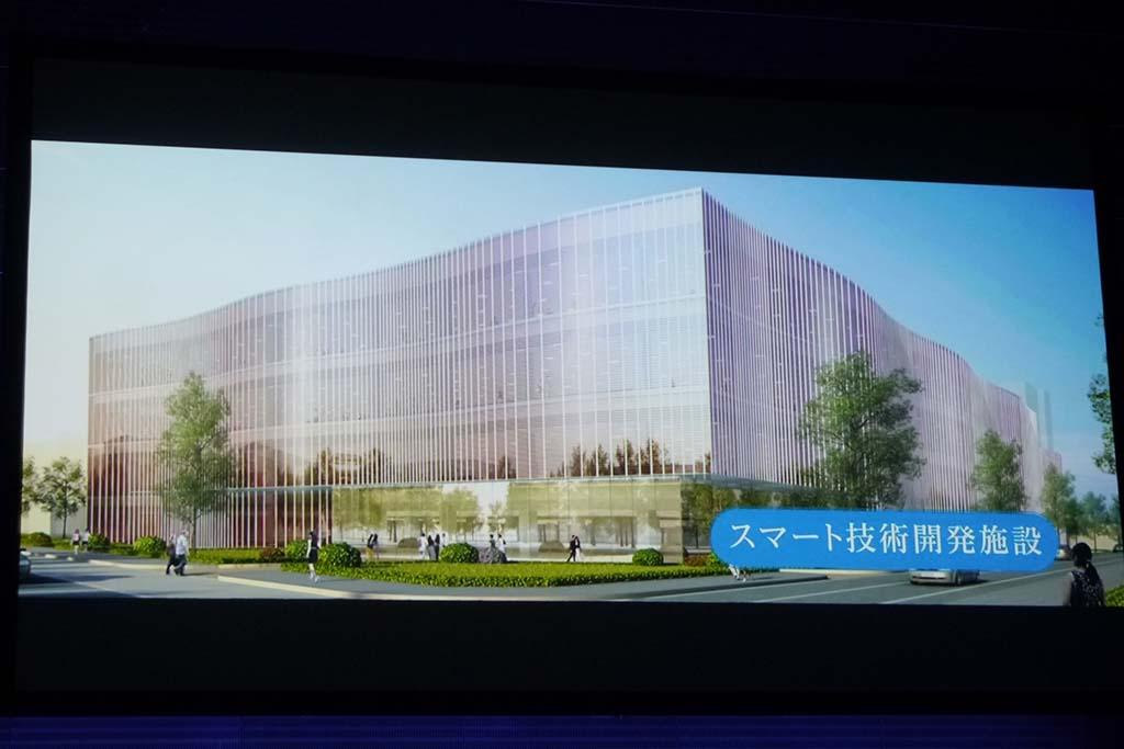 スマート技術開発施設には、アップルも技術開発センターを設置