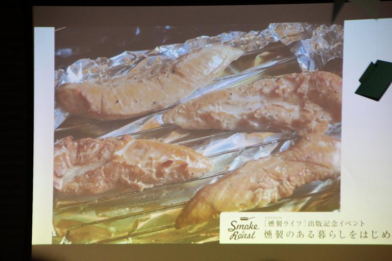 小林さんは、朝ごはんに「けむらん亭」を使って魚を焼いているという