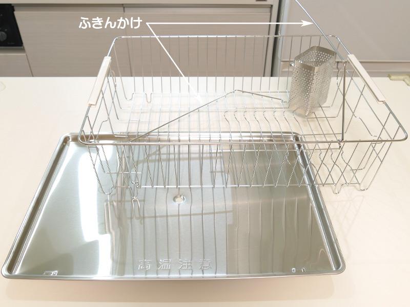 トレイ、食器カゴ、はし立て、ふきんかけは全てステンレス製。取り外しも取り付けも簡単だ。