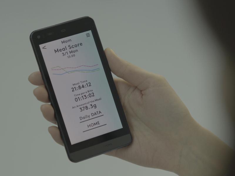 専用アプリを介して、他のユーザーと食事データを共有できる