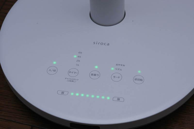 タッチ式のスイッチで電源が入っているときのみランプが光る。就寝時に光が気になる場合は、「おやすみ」モードに切り替えるとランプが暗くなる