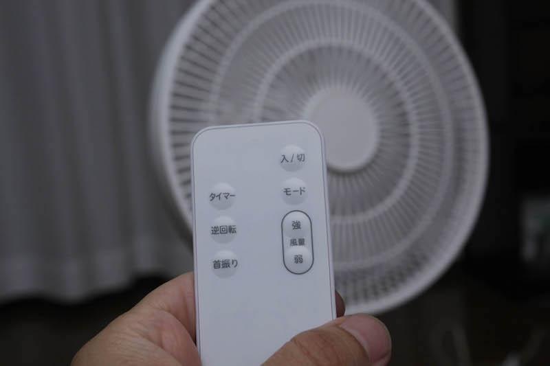 逆回転を含む操作が、付属のカード型リモコンで可能