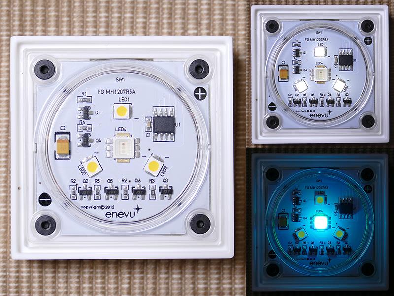 透明カバーに覆われた光源の様子。白色(電球色)LEDは3灯(右上)、RGBLEDは1灯組み込まれている
