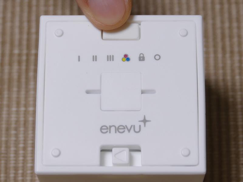 点灯は「モード切替/電源ボタン」を押して選ぶ