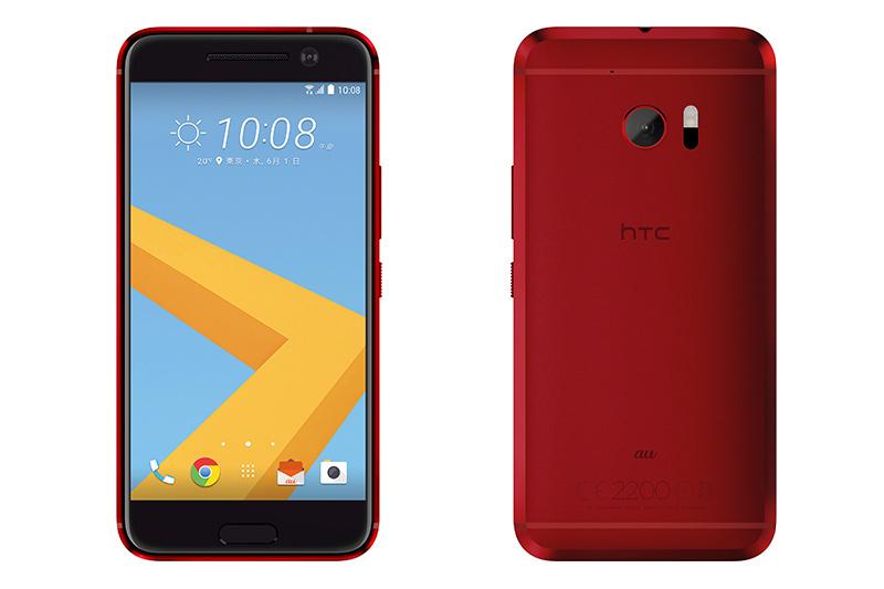 「HTC 10 HTV32」