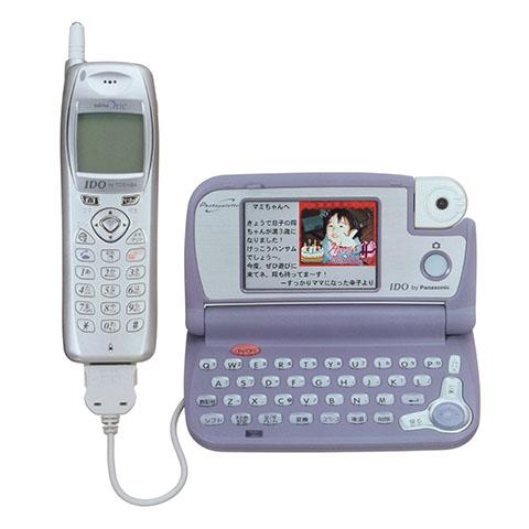 "<a href=""http://time-space.kddi.com/ketaizukan/index.html#topics-2000"" class=""n"" target=""_blank"">Photopalette(2000年5月発売)</a>"