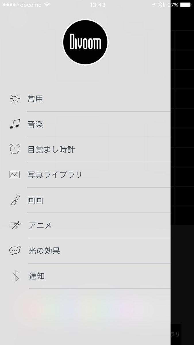 iOS版「AuraBox」アプリの表示例。左は機能選択画面で、「常用」がLEDの演出的発光のプリセット選択、「音楽」が曲選択と再生、「目覚まし時計」がアラーム機能、「写真ライブラリ」がLEDドット絵/アニメーションのプリセット選択、「画面」がLEDドット絵自作、「アニメ」がLEDドットアニメーション自作、「光の効果」が通知用のLED発光設定、「通知」がペアリングの確認と解除です。右はドット絵のプリセットの一部です。