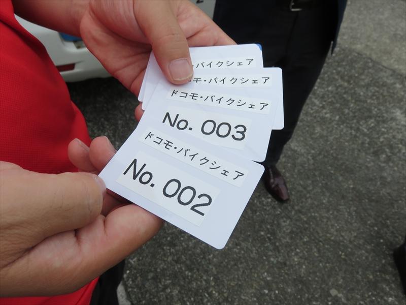 八丈島では専用のFeliCaカードが鍵として用いられる