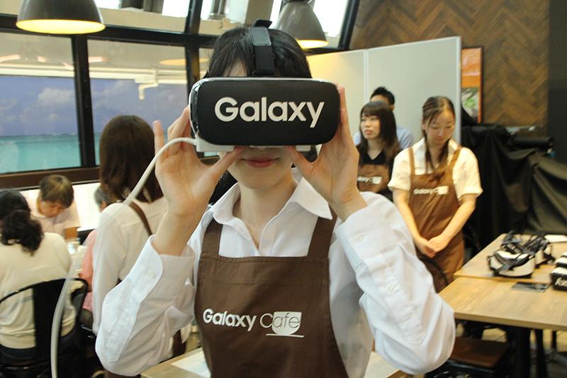 「Galaxy Cafe」
