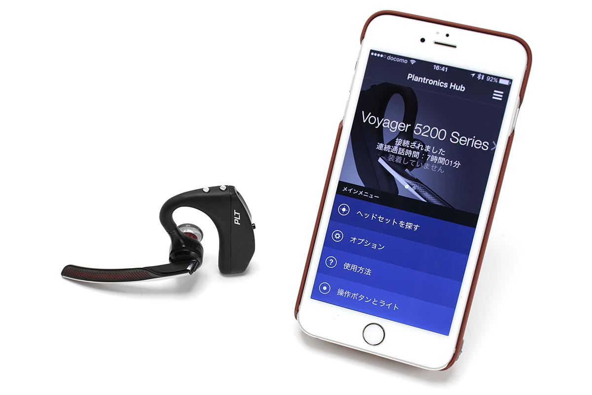 プラントロニクスの「Voyager 5200」。通話用のBluetoothヘッドセットで、耳にかけるタイプです。独自のノイズキャンセリング機能を持ち、明瞭な音声で通話可能。Bluetooth接続したスマートフォン上のアプリ(iOS/Android)から、ヘッドセットの機能設定や情報取得が可能です。