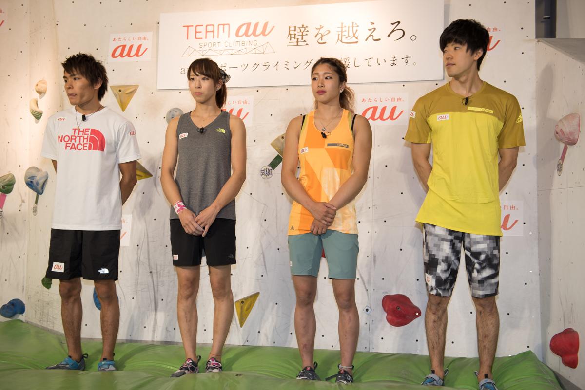 左から楢崎智亜選手、野口啓代選手、野中生萌選手、藤井快選手