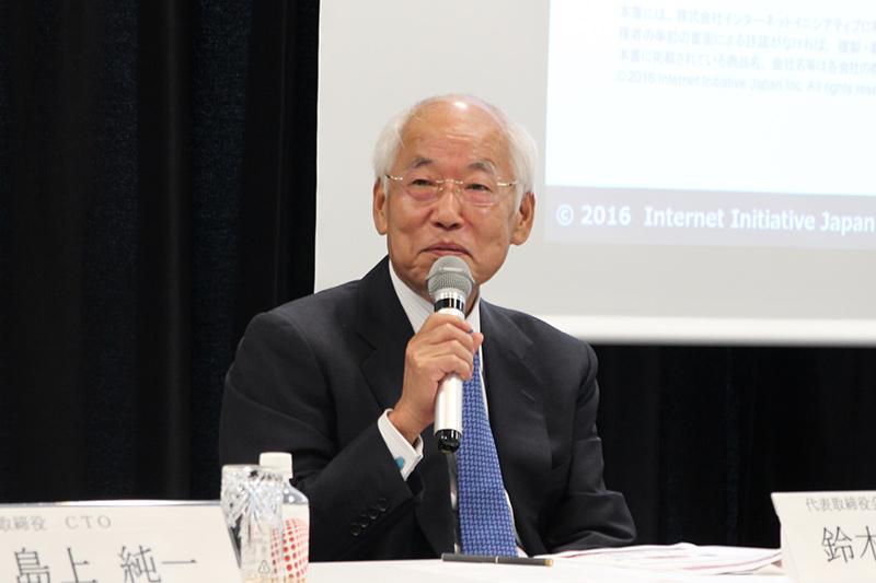 IIJ 代表取締役会長 CEO 鈴木幸一氏