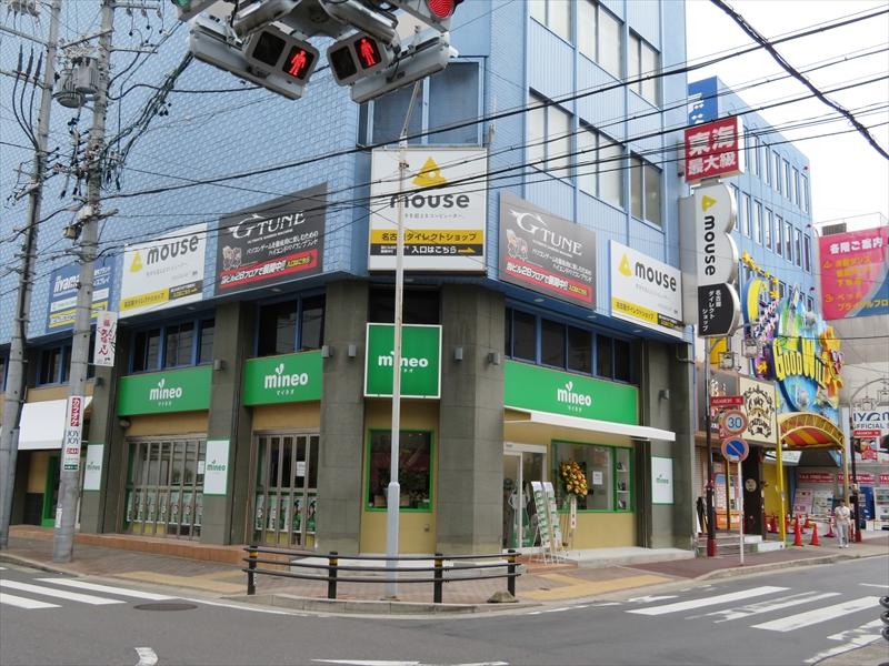 mineoショップ 名古屋