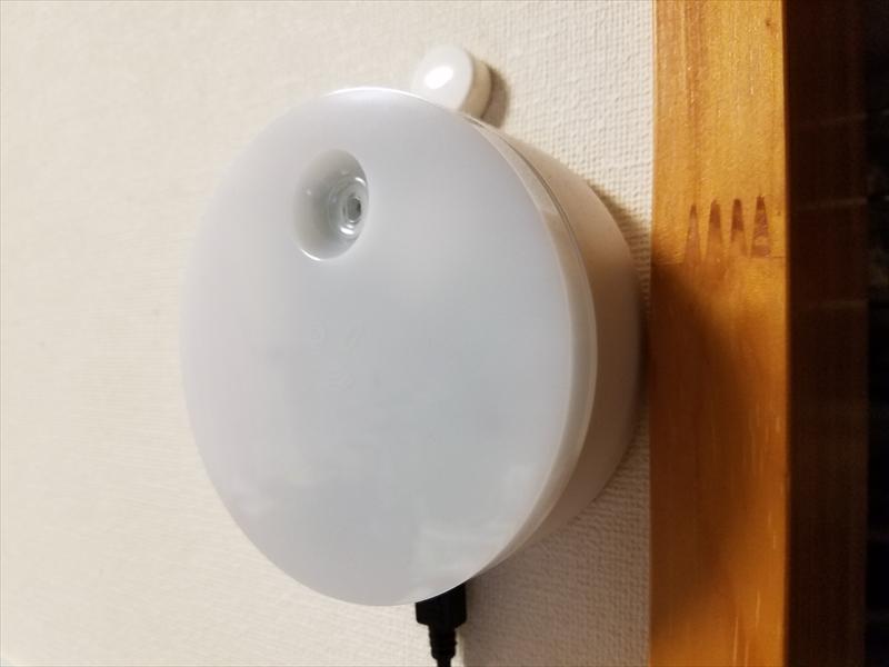 Wi-Fi接続学習リモコンユニット「REX-WFIREX1」