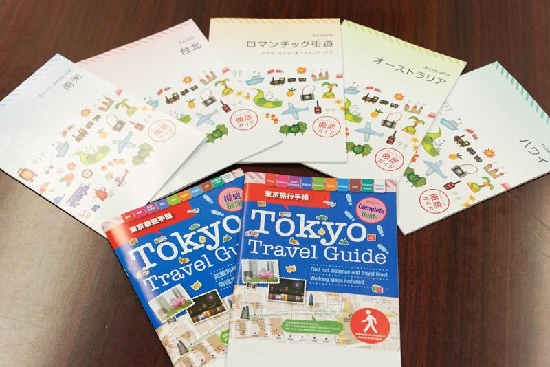 上段が日本人向けの海外旅行用ガイドブック