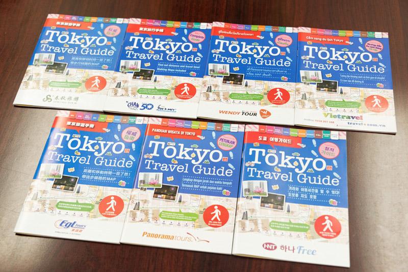7カ国語で展開しているインバウンド向けの国内旅行用ガイドブック