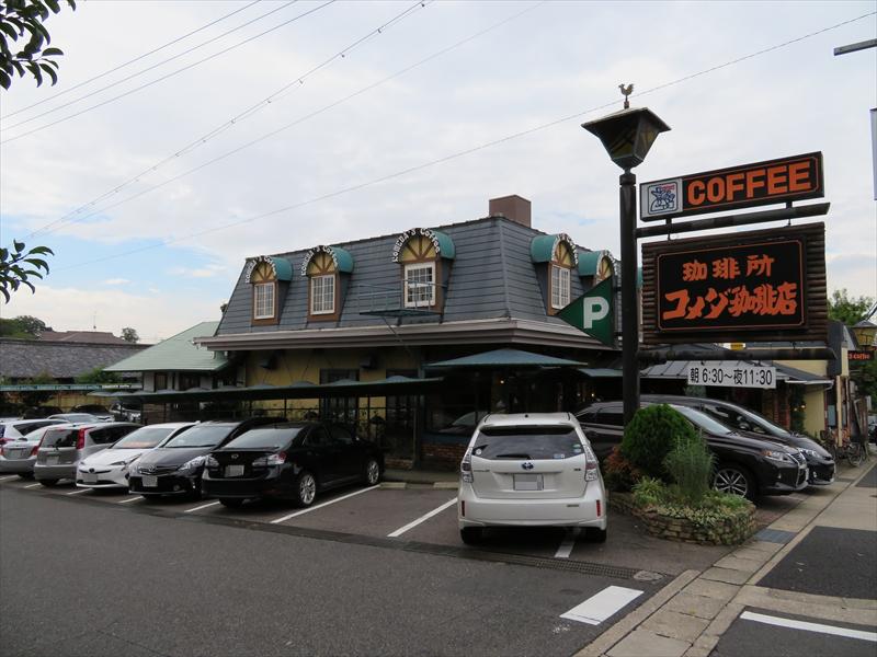 コメダ珈琲店 本店