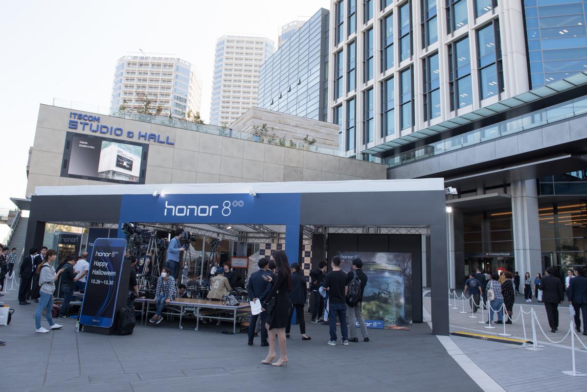二子玉川ライズ 中央広場の「honor 8 タッチ&トライ ハロウィンイベント」会場