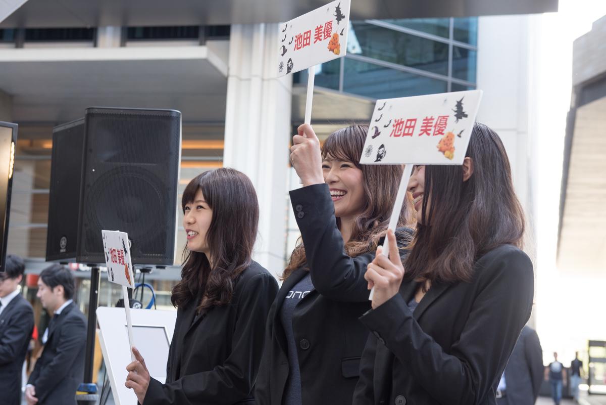 コンパニオン3人による勝負の判定は池田美優に