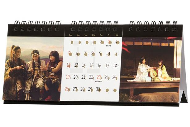 三太郎の暦