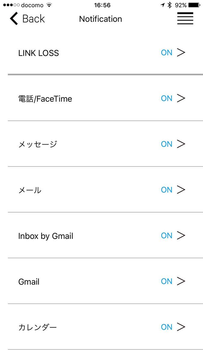 「エコ・ドライブ Bluetooth」アプリの表示例(iOS版)。トップ画面(左)では、腕時計の現在の発電量を抽象的なグラフィックの大きさと色で示します。中央はローカルタイムを設定している様子、右は腕時計に送る通知を選択している様子です。