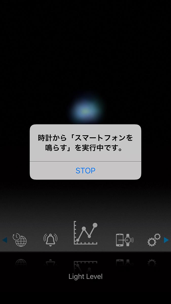 腕時計の2つのボタンを同時に長押しすると、スマートフォンが振動や音を発し、その「ありか」がわかりやすくなります(画像左)。腕時計にどの程度光が当たって発電したのかを、「日」「週」「月」の履歴として表示することもできます。