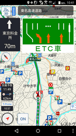 トヨタ カーナビ アプリ