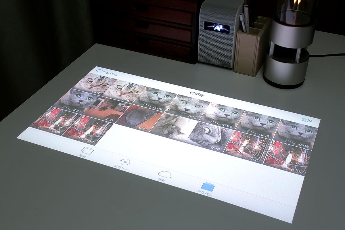 iOS端末をワイヤレスユニット経由で接続し、iOSホーム画面を投影した様子。あまり意味はありませんが、巨大さが新鮮です。写真類のサムネイルは大きく表示されて探しやすいです。