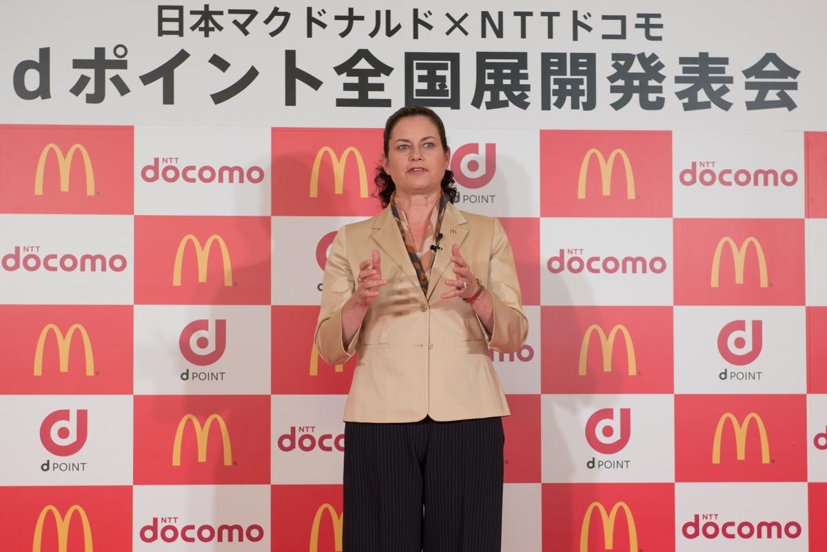 日本マクドナルド 代表取締役社長兼CEOのサラ・エル・カサノバ氏