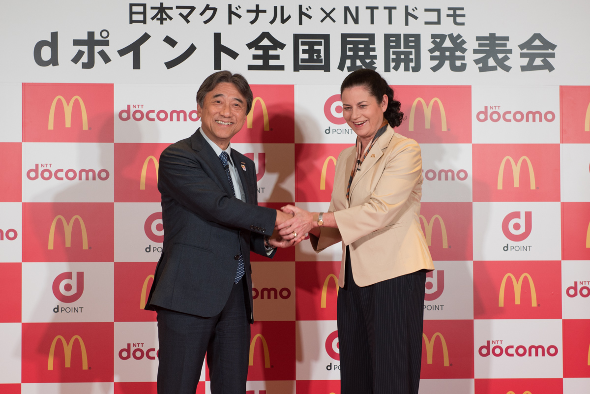 NTTドコモ 代表取締役社長の吉澤和弘氏