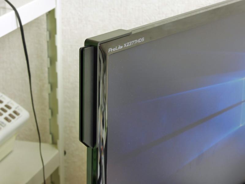 液晶ディスプレイ用アタッチメント。ディスプレイの左右どちらにも設置できる